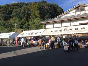 和田地区 文化祭