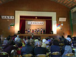 和田地区 文化祭*4