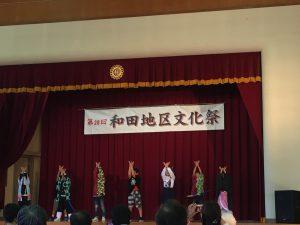 和田地区文化祭*2